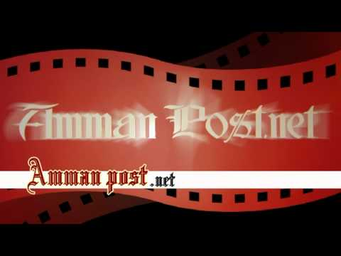 amman post net