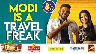 """""""Modi is a Travel Freak"""" I Actress Janani I Answer the following with Settai Sheriff"""