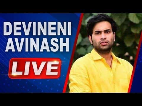 Devineni Avinash Sworn