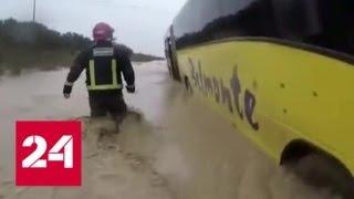 В Испании мощные дожди в популярных курортных местах привели к наводнениям - Россия 24