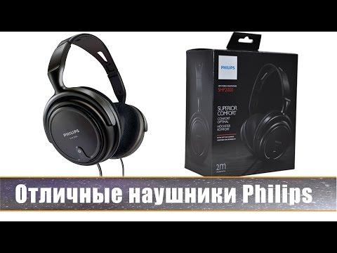 Наушники Philips SHP2000. Обзор и первое впечатление о наушниках.