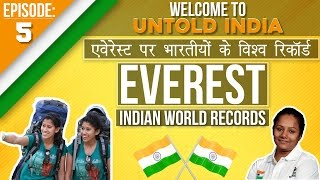 (Hindi) World records on Everest made by Indian Womens. Episode: 5