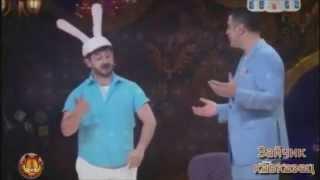 Галустян - Зайчик кавказец, Comedy club