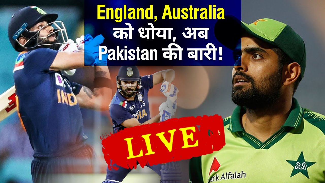 India Vs Australia Warm Up Match Highlights, Ind vs Aus T20 World cup 2021 FULL HIGHLIGHT IND VS AUS