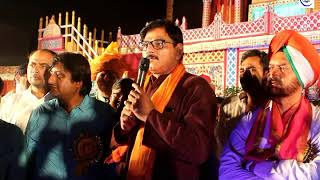 35000 Ram Bhakts listens to Dusshera Address by Dhirendra Singh MLA at Shri Ramleela