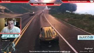 Скачать GTA5 Funtik D