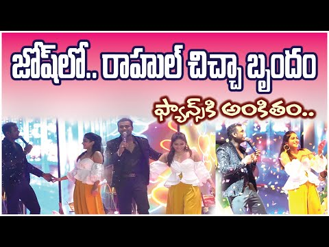 Rahul Punarnavi Full Video | Rahul Sipligunj | Punarnavi