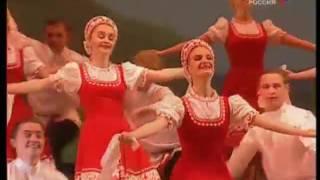 100 year birthday of Igor Moiseyev Concert