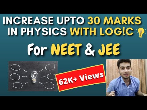 INCREASE 30 MARKS in PHYSICS with LOGIC | JEE/NEET EXCLUSIVE Video