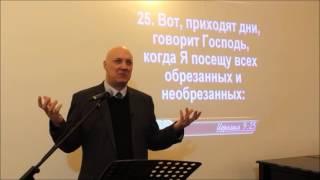 Кто умер на Кресте - Отец или Сын?    Алексей Волченко