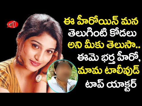 Actress Santhoshi Is Daughter In Law Of Tollywood Top Actor | Gossip Adda