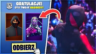 * NEW * CONCERT (EVENT) + FREE SKIN (Fortnite Battle Royale)
