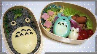 Totoro Bento Box Tutorial