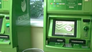 видео Сбербанк: страхование имущества. Отзывы