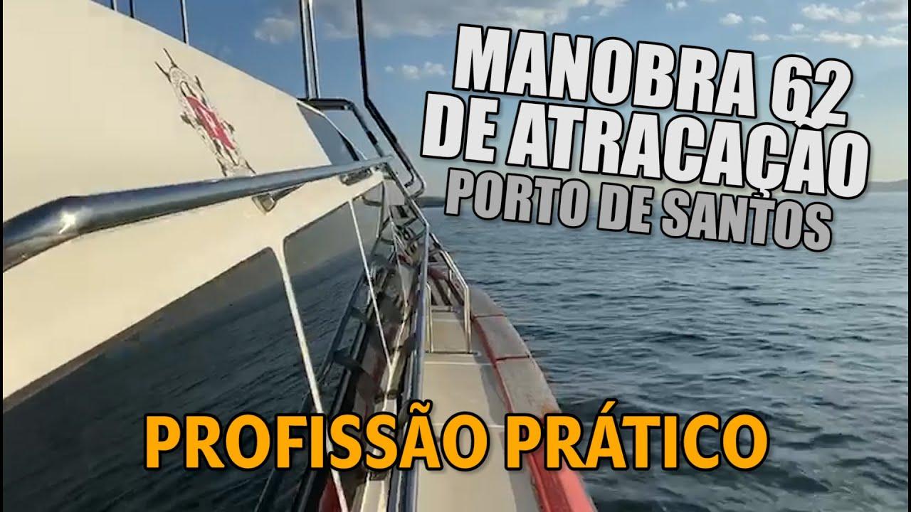 Download Porto - Profissao prático - Manobra de atracação no porto de santos
