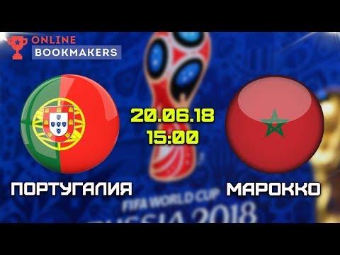 Прогноз и ставки на матч Франция — Австралия 16.06.2018из YouTube · Длительность: 4 мин50 с