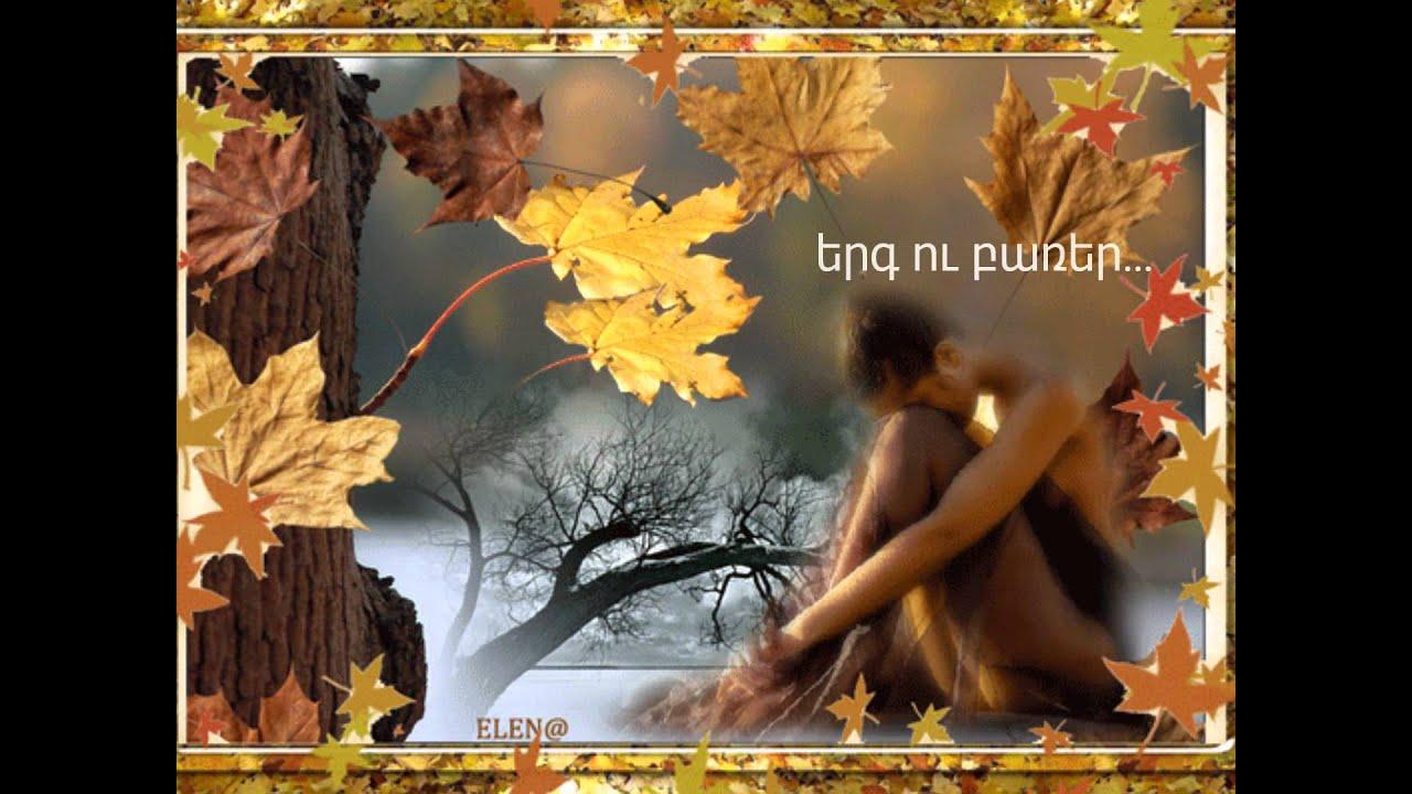 minuvshim-letom-gribnaya-strast