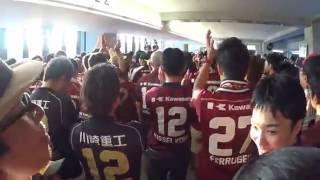2016 明治安田生命J1リーグ 2ndステージ 第9節 2016/08/20 ヴィッセル...