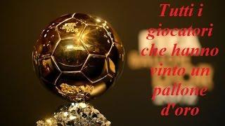Tutti i giocatori che hanno vinto un pallone d'oro (dal 1956 al 2017)