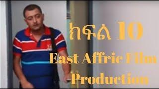 Ethiopi Dana - Season 5  Part 10 (Ethiopian Drama)