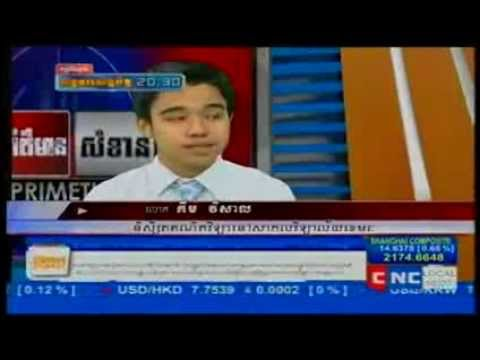 Cambodian Smart Math Student Interview [Technique to study Math]