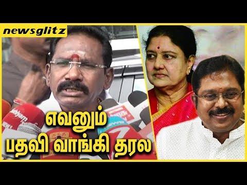 இவனுங்க பதவி வாங்கி தரல | Sellur Raju Speech About  TTV Dinakaran & Sasikala | Latest Speech