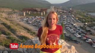 Крым 3 сентября день интересных знаний Встреча блоггеров и всех желающих Крым 2016