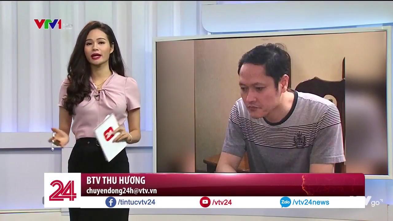 Hà Giang: khởi tố bị can, bắt tạm giam 3 tháng đối với ông Vũ Trọng Lương - Tin Tức VTV24
