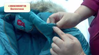 куртка зимняя KIKO мальчику, размер 9 лет рост 134 см