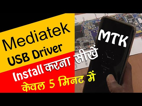 Mediatek / MTK Usb Vcom Driver Manual  Installation [HINDI]