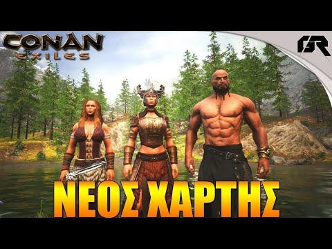 Conan Exiles - Ο ΠΑΓΩΜΕΝΟΣ ΧΑΡΤΗΣ