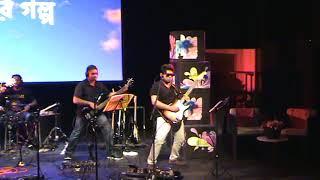 Baji (Bappa) performed by GA@N