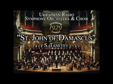 "S. Taneyev.""St.John of Damascus"".Conductor V.Sheiko.Ukrainian Radio Symphony Orchestra"