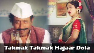Nilu Phule Classic Marathi Song - Takmak Takmak Hajaar Dola - Thakas Mahathak Movie
