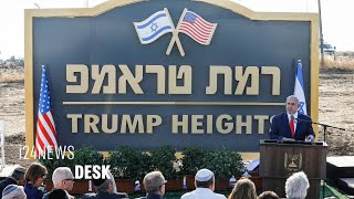 The Unveiling of Trump Heights, From YouTubeVideos