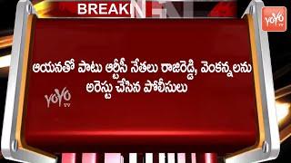 అశ్వత్థామ రెడ్డి అరెస్ట్ | TSRTC JAC Convener Ashwathama Reddy Arrested