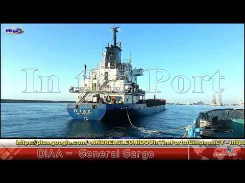 DIAA - General Cargo