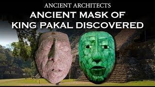 古代マヤ「パレンケの宇宙飛行士」との異名を持つパカル大王の仮面が発掘される(メキシコ)