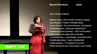 Tokyo Poetry Festival 1 / 東京ポエトリー・フェスティバル 1.