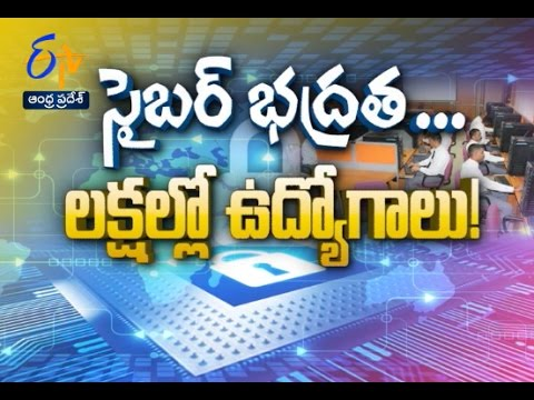Cyber Security - Opportunities | Pratidwani | 8th October 2016 | Full Episode | ETV Andhra Pradesh