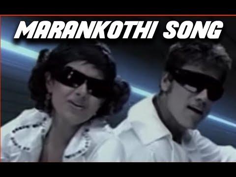 Maramkothiye (full song) vasundradas playback singer download.