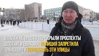 Эстафета огня Универсиады в Уральске: пробки, запреты и замерзшие дети