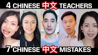 Common mistakes Chinese learners make and 7 tips to avoid them