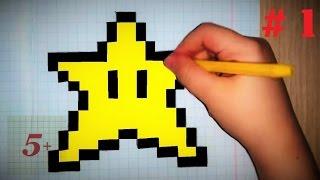 Рисунок по клеткам  # 1 Звездочка(Первое видео моего канала. Как нарисовать звездочку., 2016-01-09T16:57:01.000Z)