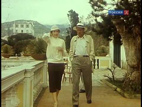 Альфред Хичкок - Под Знаком Козерога (1949) [перевод]