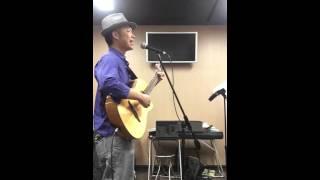 玉置浩二さんの「雨」をギター弾き語りしました。よろしくお願いいたし...