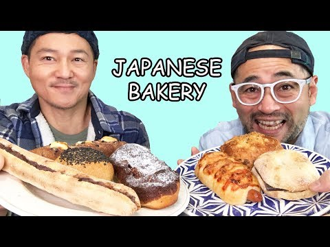 The Best Local Japanese Bakery in Tokyo