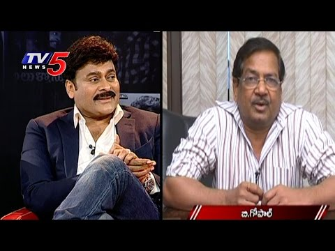 B.Gopal Questioned Chiranjeevi about his Dance | Chiranjeevi Birthday Special : TV5 News