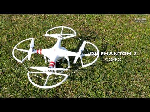 DJI マルチコプター PHANTOM 2を練習!