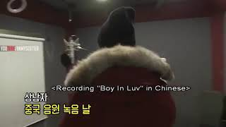 ENG SUB] BTS in Recording Studio | JUNGKOOK Cracks Up Over His Own Recordings